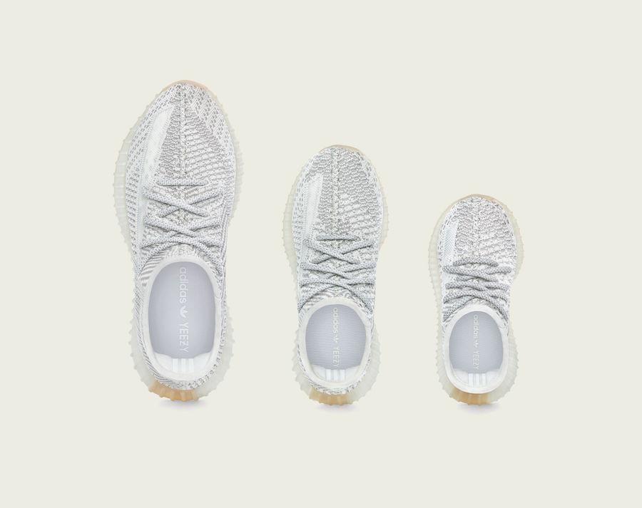 adidas Yeezy Boost 350 V2 Yeshaya FX4348 Release Date