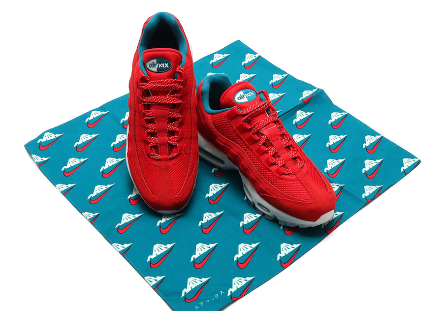 Nike-Air-Max-95-Mt.-Fuji-CT3689-600