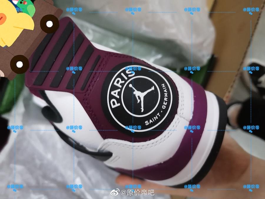 Air-Jordan-4-PSG-CZ5624-100-Release-Date-Pricing-2