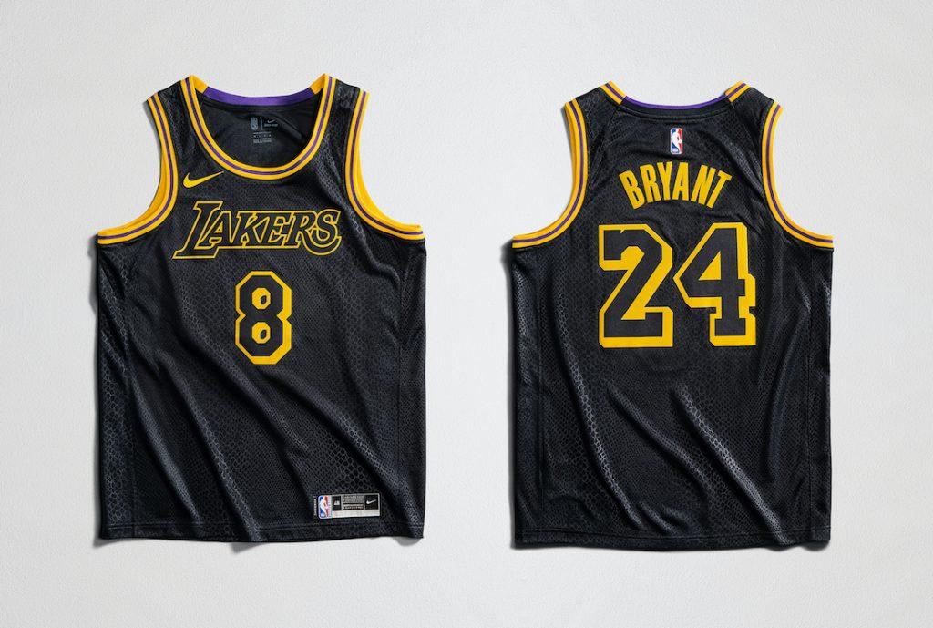 Nike Kobe Bryant Mamba Jersey