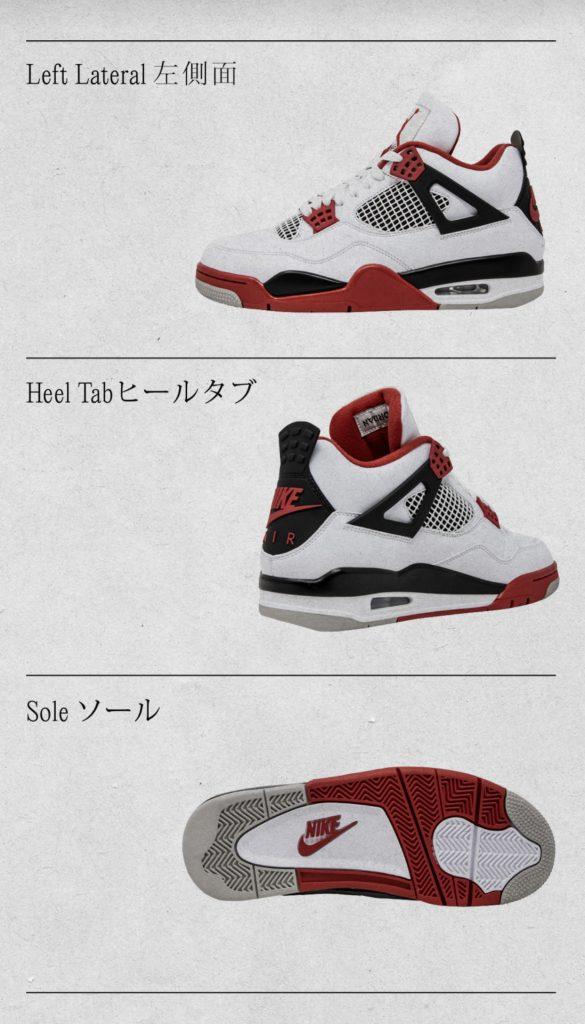 Air Jordan 4 Tech Red-3