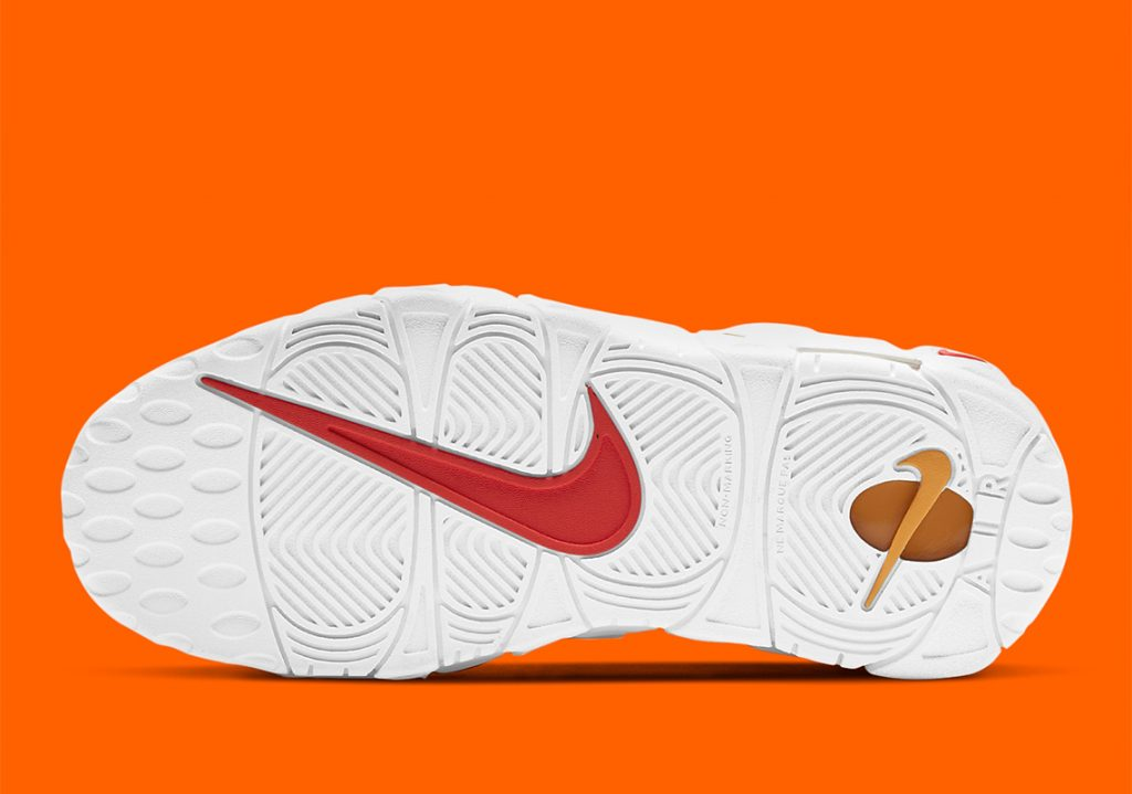 nike-air-more-uptempo-gs-raygun-DD9282-100-1
