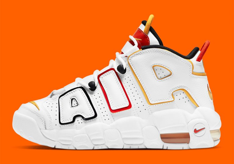 nike-air-more-uptempo-raygun-DD9282-100-2