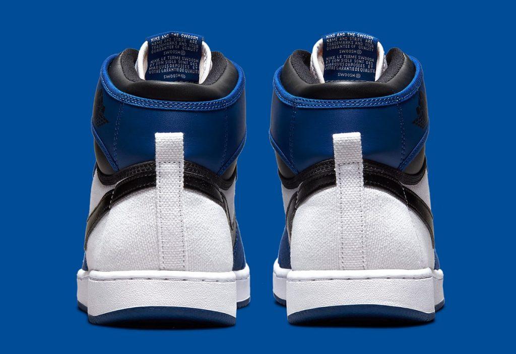 air-jordan-1-ko-storm-blue-do5047-401-release-date-5