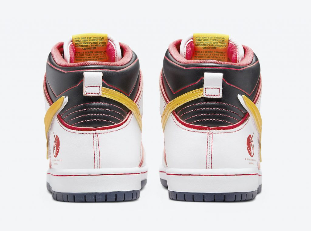 Gundam-Nike-SB-Dunk-High-DH7717-100-Release-Date-Price-5