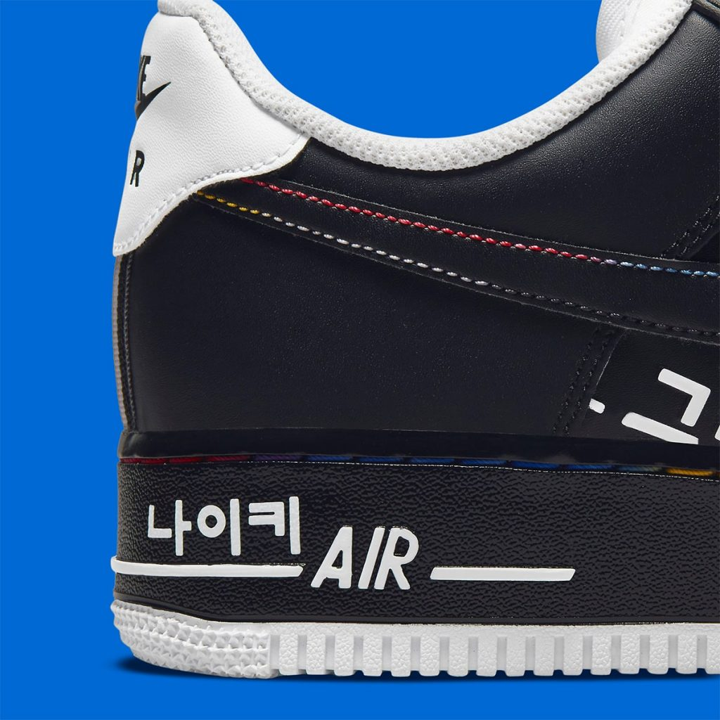 nike-air-force-1-low-hangeul-day-black-do2704-010-release-date-7-1024x1024