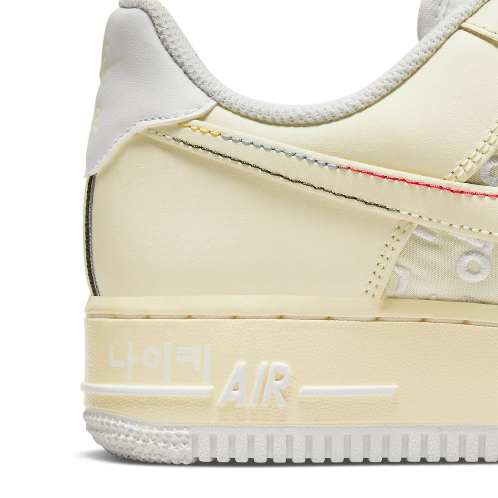 womens-nike-air-force-1-low-hangeul-day-sail-do2701-715-7-1024x1024
