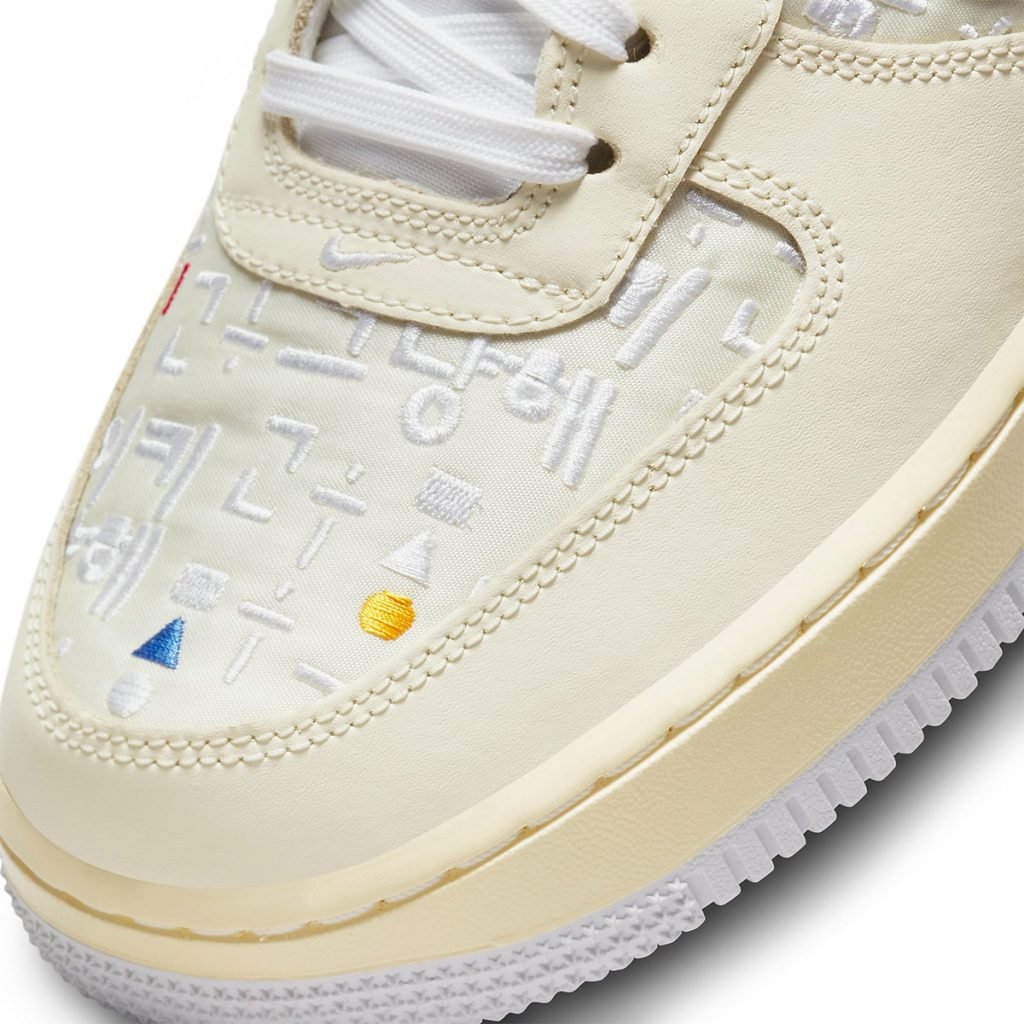 womens-nike-air-force-1-low-hangeul-day-sail-do2701-715-8-1024x1024